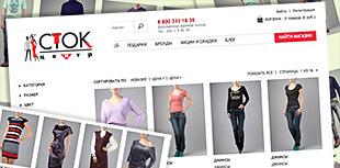Сток Центр - скидки и распродажи, каталог товаров Сток-Центра в ... 7ac1ab9299f