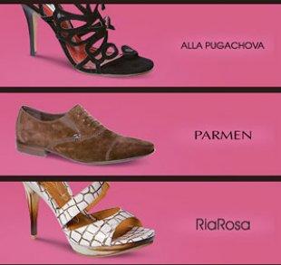 011a6b888436 Эконика - акции и скидки интернет-магазина обуви Эконика в ...