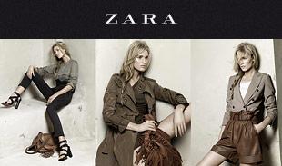 0b952e514d4f0 Зара - акции и скидки в интернет-магазине Zara в Москве - 2019 ...