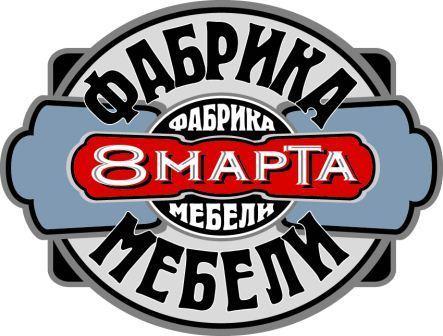 Диваны Адреса Магазинов В Москве