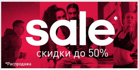 f5bd4486350 70% на женскую одежду больших размеров в WILDBERRIES + доп. скидка.  Распродажа ...
