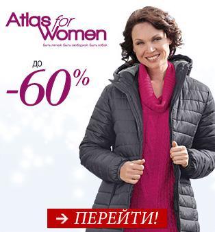 Интернет Магазин Женской Одежды Вумен