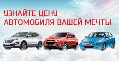 Автосалон скидки 2020 распродажа москва автоломбард омск 10 лет октября