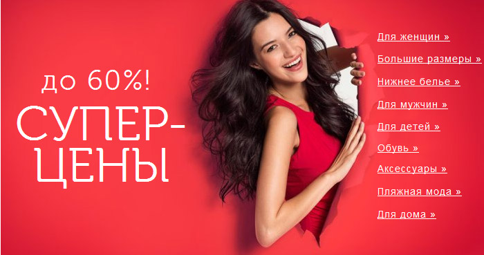 4a7cead6fbe Интернет-магазин Bonprix приглашает вас почувствовать вдохновляющую  атмосферу ярких новогодних праздников и позаботиться о выборе покупок для  себя и своих ...