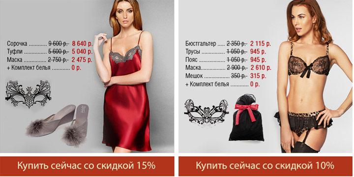 M Lingerie Магазин Женской Одежды