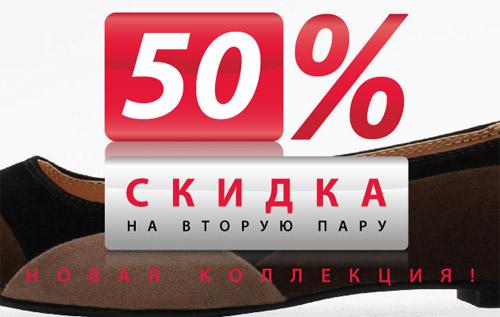 8092e968f82 Каталог женской обуви центробувь – Обувь женская интернет магазины