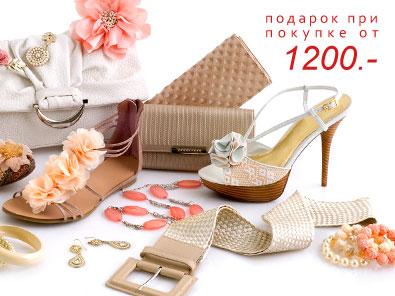 Магазин Обуви Центро В Спб