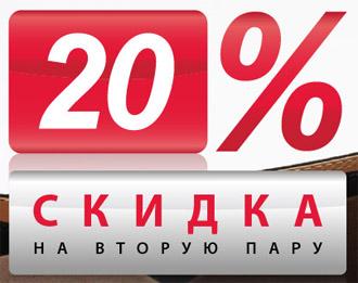 Центробувь Обувь Каталог 2014 С Ценами