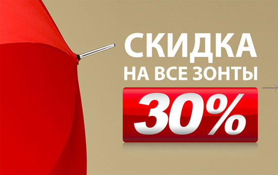 Centrobuv (ЦентрОбувь) акции | 699RUB | Март 2 16