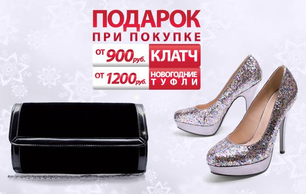 Каталог Обуви В Центробувь