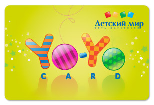 f034c60d062a Дисконтная карта Детский Мир - получайте скидки до 20% в Москве ...