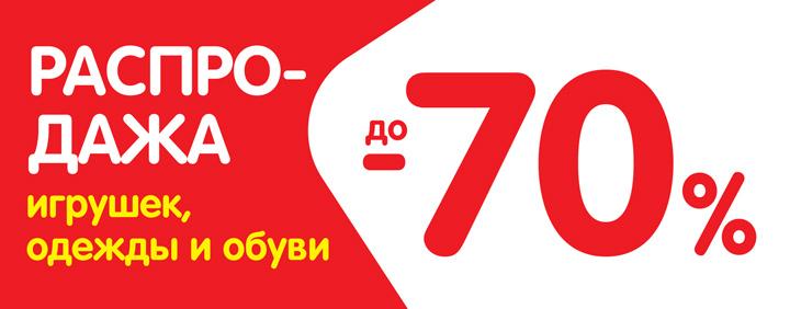 Интернет магазин детский мир одежда Москва