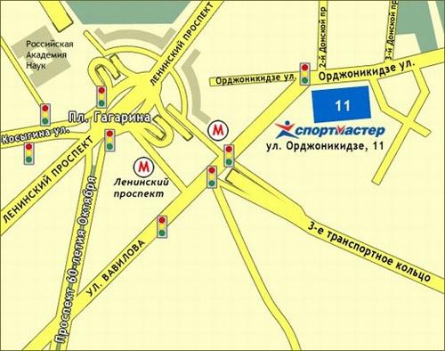 Адрес: Москва, ул.