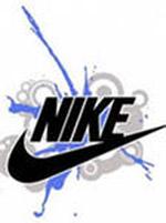 Дисконт центр Nike в Санкт-Петербурге приглашает за покупками всех желающих  заниматься в спортклубе или активно отдыхать в комфортной фирменной одежде  и ... 529322ca613