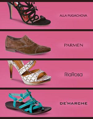 В каталоге обуви Эконика отображены основные тенденции сезона...