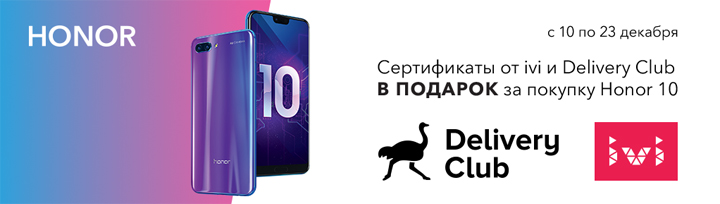 официальный сайт хонор в москве магазин каталог