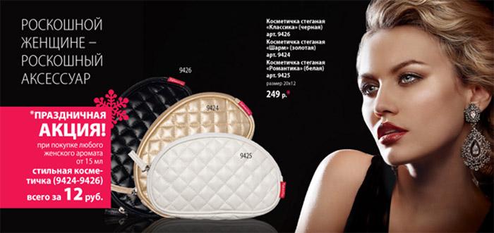 9582 - Дорожная косметичка. сонник сумка новая.  Заметки по теме.