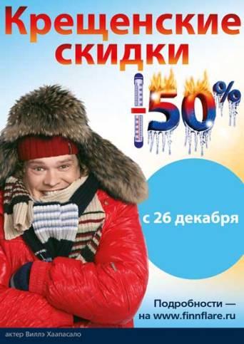 одежда из китая в россии