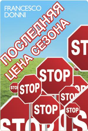 Детская поликлиника 1 челябинск горького 28 сайт расписание