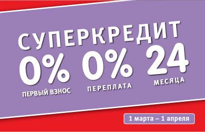 Где взять выгодный кредит казань как взять кредит в 5000000 рублей
