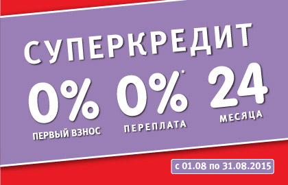 Получить кредит с плохой кредитной историей в казахстане