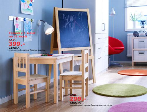 салоны мебели детская мебель икеа