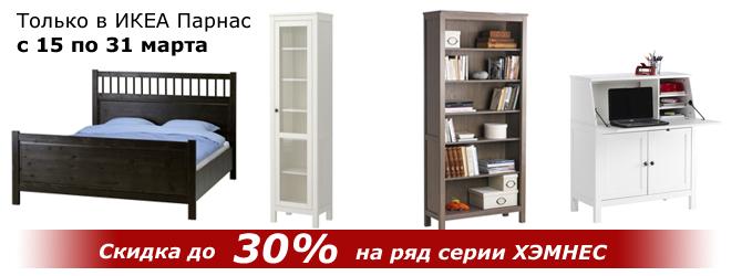 Мебель  самара каталог и цены
