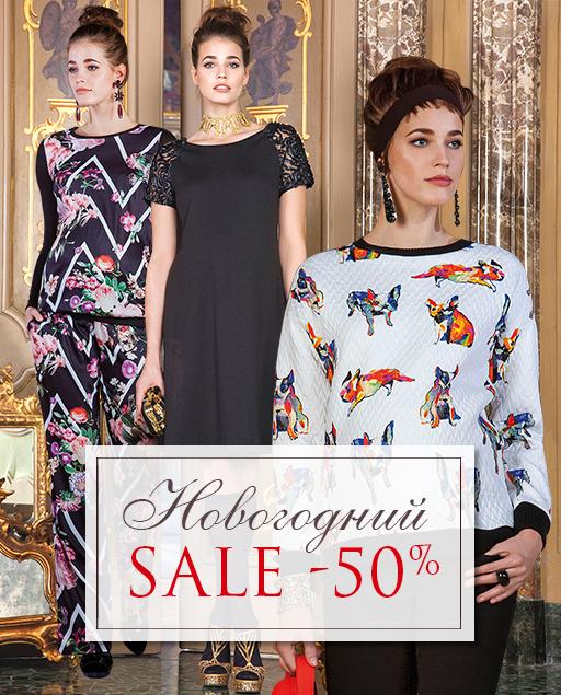 42c68c08b7e3e Интернет-магазин Кенгуру устраивает новогоднюю распродажу, где вы можете  приобрести модную брендовую одежду для беременных по супер ценам с выгодой до  50%.