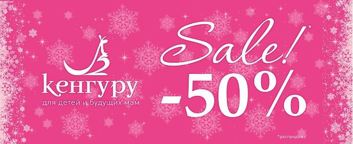 34d5c8b8631a3 ... сезонная распродажа, в рамках которой на широкий ассортимент изделий из  коллекции осень-зима 2014/15 установлены скидки до 50%. Цены снижены на  одежду, ...