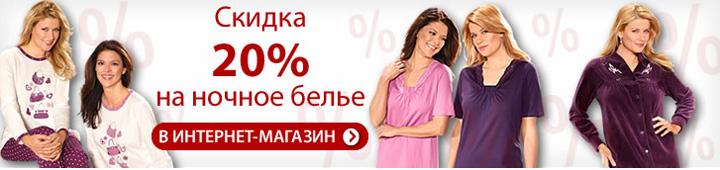 Женская Одежда Клингель С Доставкой