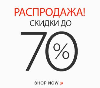 Рязань каталог цены детская обувь
