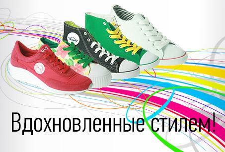 В магазинах сети Маттино-Обувь действует дисконтная программа компании, бла
