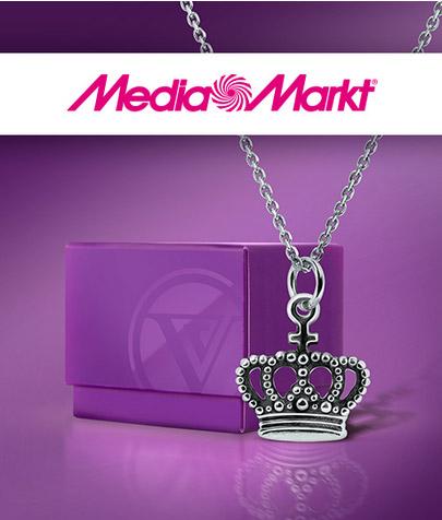 Подарки санлайт подвеска корона 166