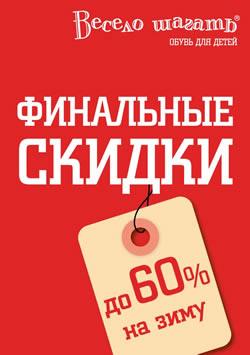 Магазин Зимней Обуви