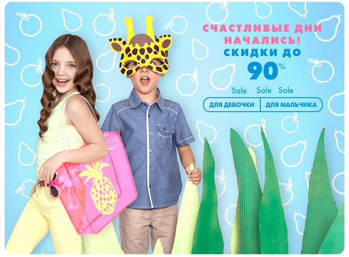 Каталог Детской Одежды Акула