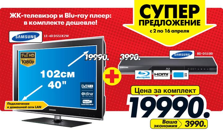М Видео Магазин Сколько Стоят Телевизоры