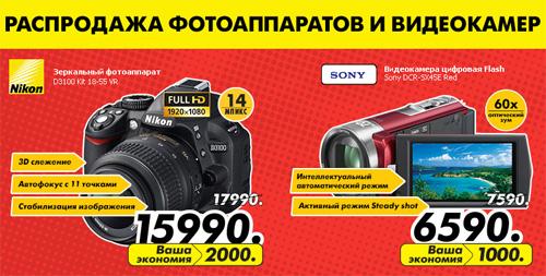 Настройки фотоаппарата для съемки молнии книжку
