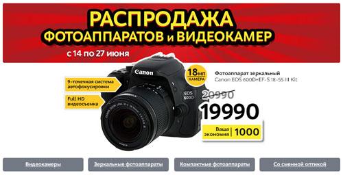 Отличие штативов на фотоаппарате дореволюционные фото