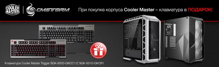 Онлайн трейд санкт-петербург интернет магазин каталог
