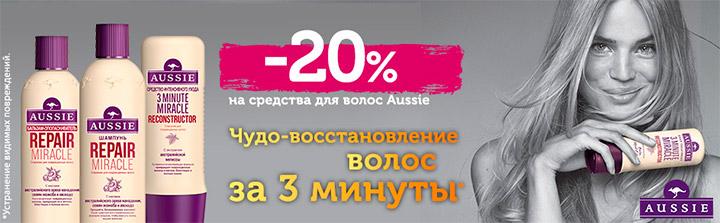 Онлайн трейд нижний новгород официальный сайт каталог товаров цены