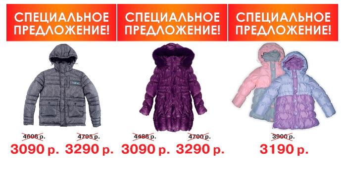 Мужская зимняя куртка с капюшоном на норке р 50-52, отрадное