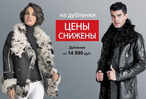 whitney club магазин одежды метро тимирязевская