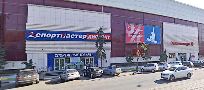 964dc31c Спортмастер дисконт в Москве - 2019 скидки, акции, распродажи