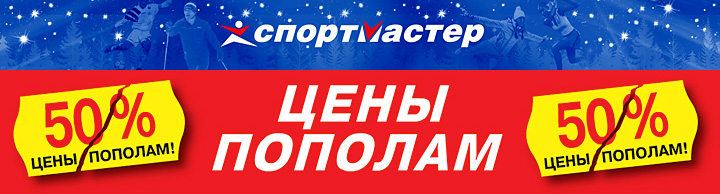 Дисконты Nike в Москве Скидки до 50 на Найк
