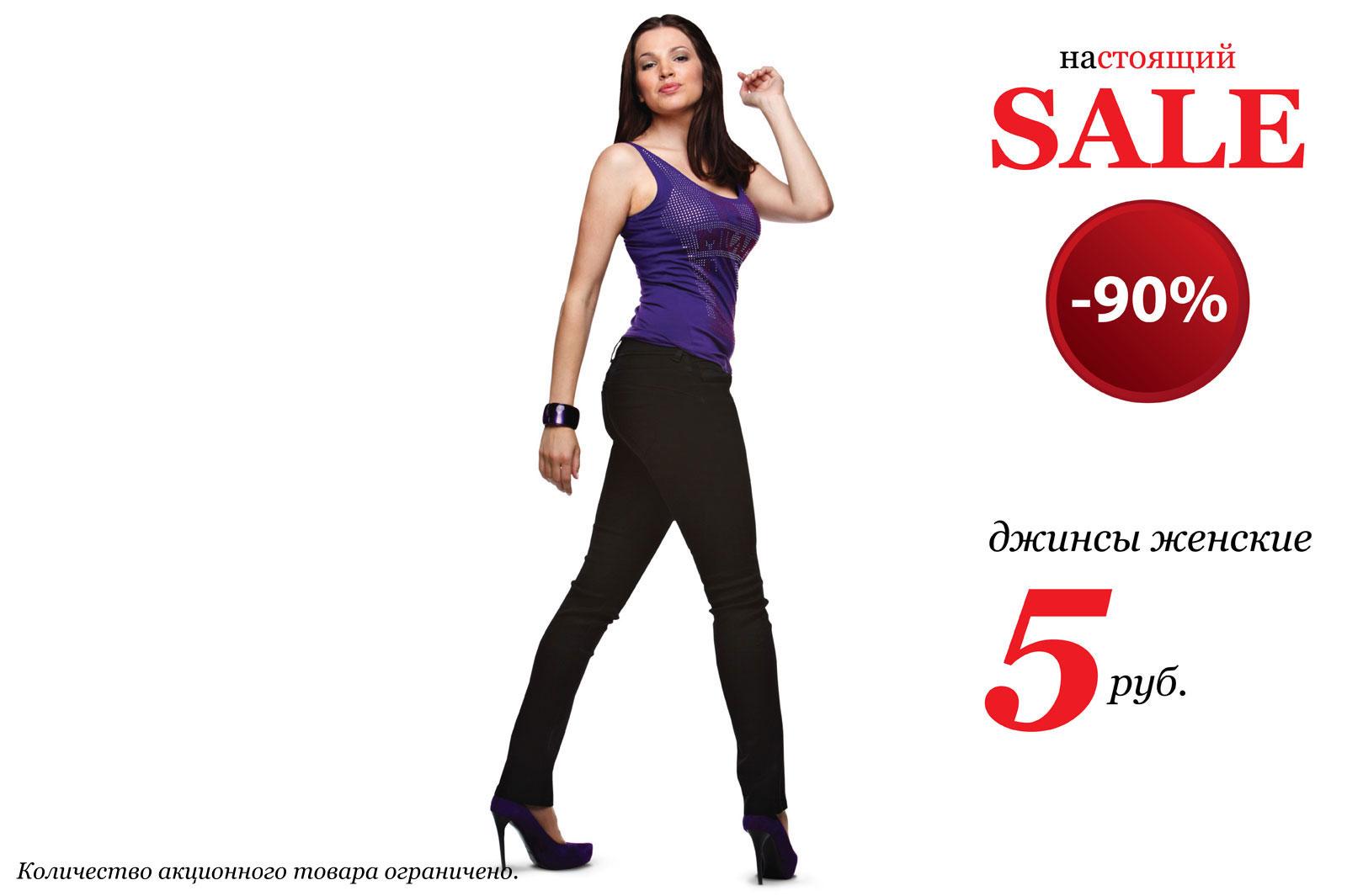 Магазин Женской Одежды Дисконт С Доставкой
