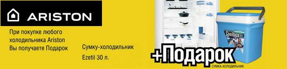 """Магазин бытовой техники и электроники  """"Техносила """"; м.Щелковская, м.Улица..."""