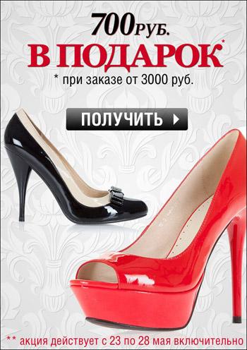 Заказ Обуви Онлайн