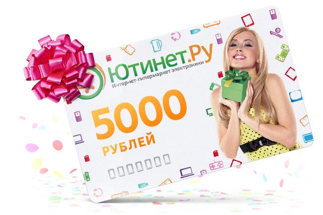 Подарок за 300 рублей 31