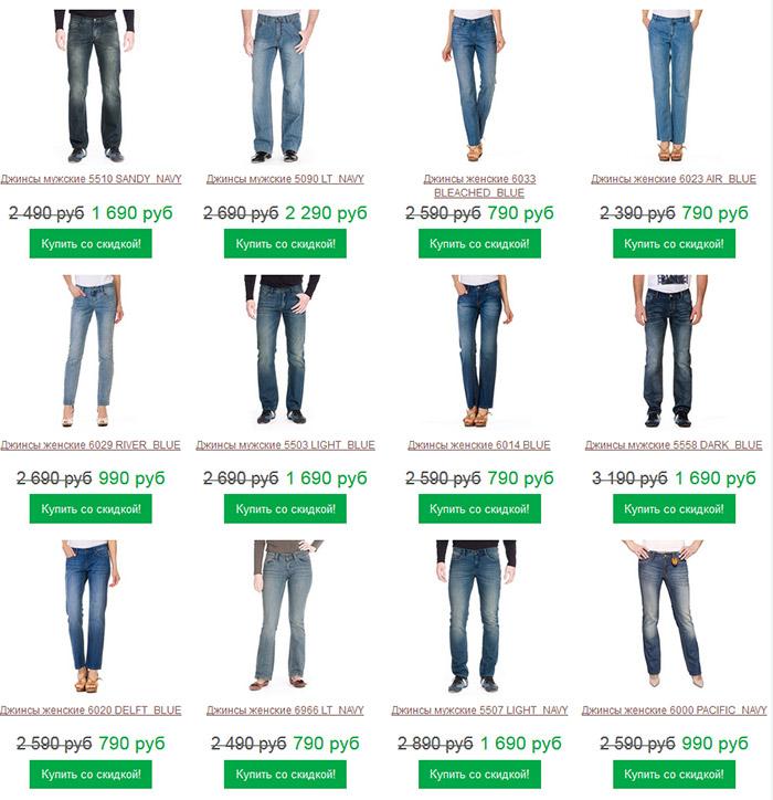 Список Магазинов Одежды