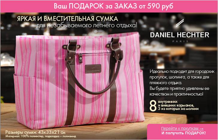 Такая сумка станет незаменимой для прогулок в городе, для шопинга и.
